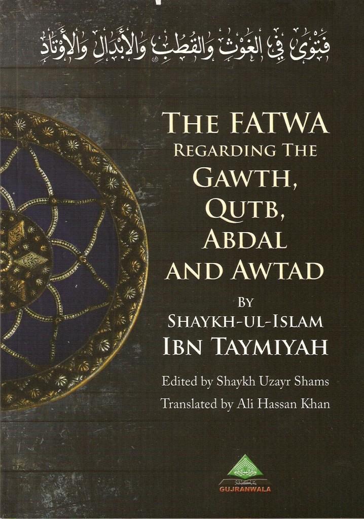 Ghawth